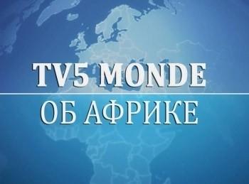 программа TV5: TV5Monde le Journal Afrique