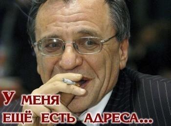 программа Санкт-Петербург: У меня еще есть адреса Андрей Миронов