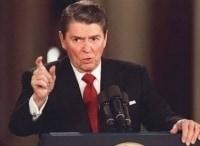 Убить Рейгана в 18:45 на канале