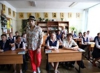 программа ТВ 1000 русское кино: Учителя 4 серия
