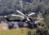 Ударный вертолет МИ 28 Ночной охотник в 11:30 на канале