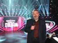 программа Россия 1: Удивительные люди 2017