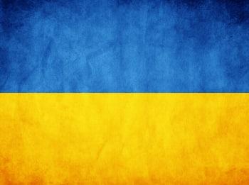 программа Спас ТВ: Украина, которую мы любим