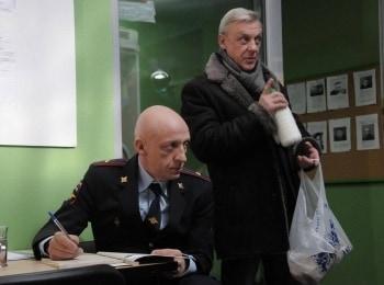 программа Русский Детектив: Улицы разбитых фонарей Подкидыш