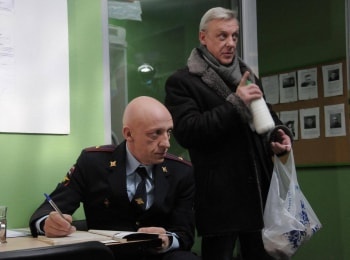 программа Русский Детектив: Улицы разбитых фонарей Шумный сосед