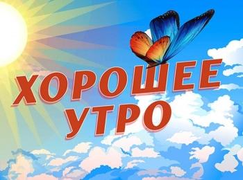 Утро-в-Петербурге