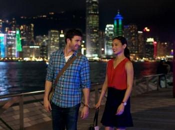 программа Киносвидание: В Гонконге уже завтра