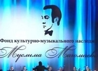 программа Россия Культура: V Международный конкурс вокалистов имени М Магомаева Финал