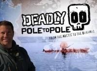В поисках опасности: от полюса до полюса Остров акул в 17:15 на канале