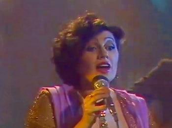 программа Ностальгия: В современных ритмах 1986 год