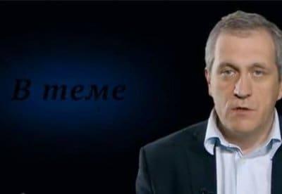 В теме - шоу, телепередача, кадры, ведущие, видео, новости - Yaom.ru кадр