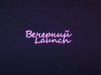 программа E TV: Вечерний Launch 245 серия