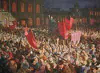 программа Россия 1: Великая Русская революция