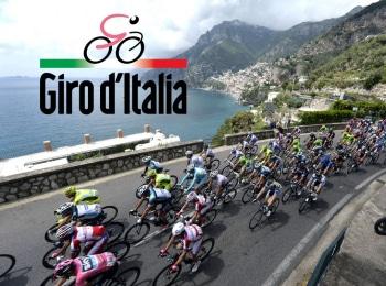 Велоспорт Джиро д'Италия 18 й этап в 06:00 на Евроспорт