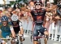 Велоспорт Тур Андалусии 4 й этап в 02:10 на канале