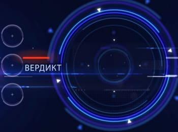 программа E TV