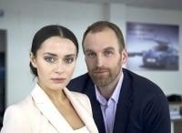 Вероника не хочет умирать 4 серия в 21:58 на канале