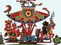 программа Мультиландия: Веселая карусель Бегемотик