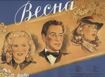 Весна в 00:00 на Россия Культура