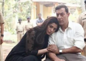 программа Bollywood: Видимость