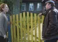 программа Русский роман: Во саду ли, в огороде