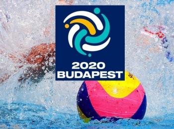 Водное поло Чемпионат Европы Мужчины 1/4 финала Трансляция из Венгрии Прямая трансляция в 20:30 на канале