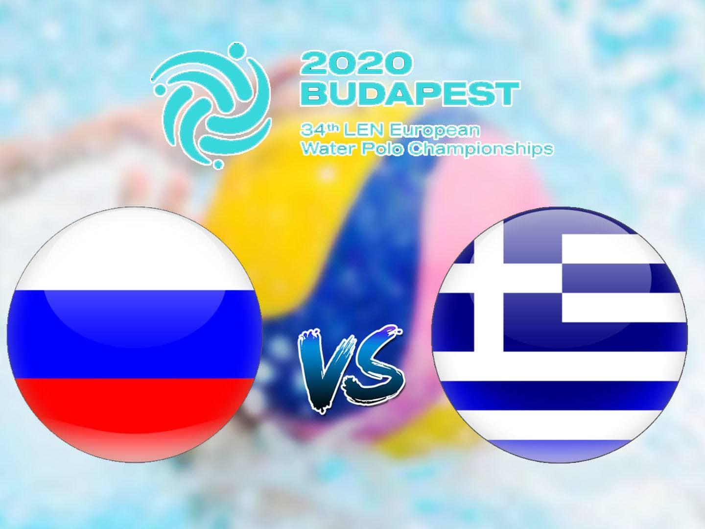 Водное поло Чемпионат Европы Женщины Россия Греция Трансляция из Венгрии в 21:00 на канале
