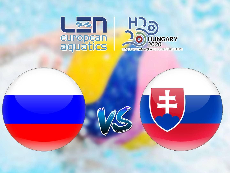Водное поло Чемпионат Европы Женщины Россия Словакия Трансляция из Венгрии Прямая трансляция в 13:25 на канале