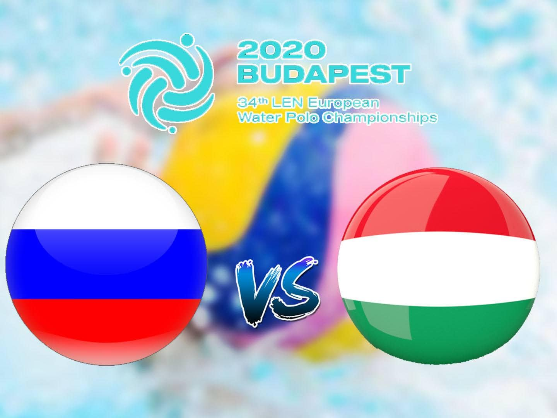 программа Матч ТВ: Водное поло Чемпионат Европы Женщины Россия Венгрия Трансляция из Венгрии Прямая трансляция
