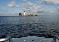 Водоемы России Рыбинское водохранилище 2 серия в 14:20 на канале