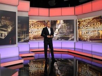 Военная тайна с Игорем Прокопенко 911 серия в 11:16 на канале