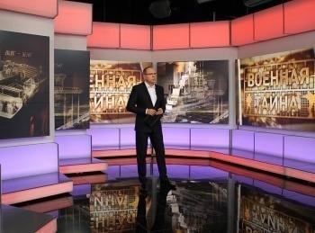 Военная тайна с Игорем Прокопенко 915 серия в 00:46 на канале РЕН ТВ