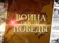 Война-после-Победы-Битва-за-Сахалин