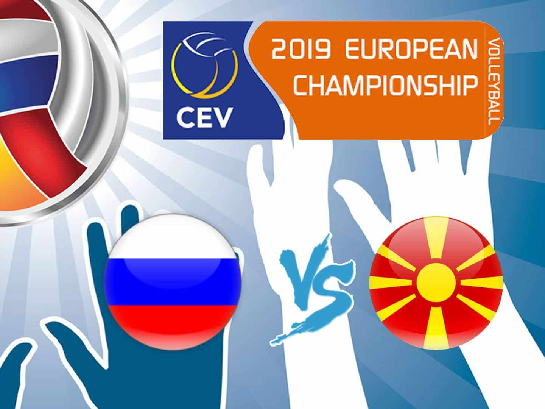 Волейбол Чемпионат Европы Мужчины Россия Северная Македония Трансляция из Словении Прямая трансляция в 18:25 на канале