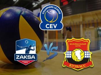 Волейбол-Лига-чемпионов-Мужчины-14-финала-Закса-Польша-—-Кузбасс-Россия