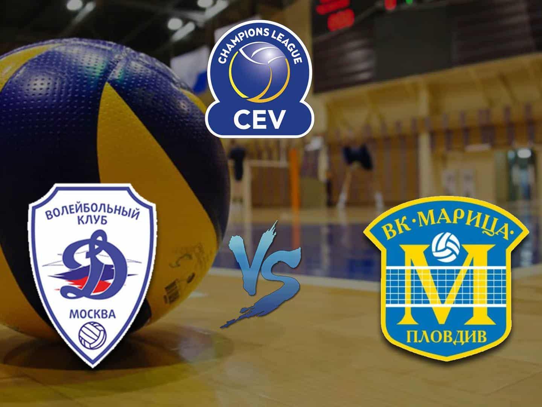 Волейбол Лига чемпионов Женщины Динамо Москва, Россия Марица Болгария в 11:20 на канале