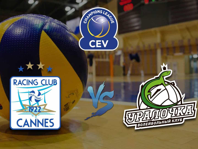 Волейбол Лига чемпионов Женщины Канн Франция Уралочка НТМК Россия в 00:15 на канале