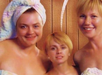 программа НТВ Сериал: Воскресенье в женской бане За двумя зайцами