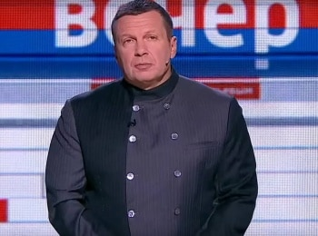 Воскресный вечер с Владимиром Соловьевым в 23:15 на Россия 1