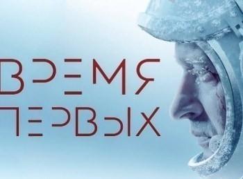 программа ТВ 1000 русское кино: Время первых