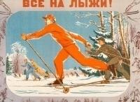 программа Матч ТВ: Все на лыжи!