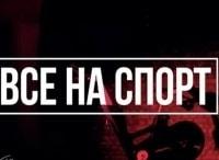 Все-на-спорт-Денис-Клявер:-Упражнения-на-тренажерах-Комплекс,-1-серия