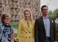 программа Русский иллюзион: Все о его бывшей 1 серия