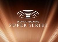 Всемирная Суперсерия Реджис Прогрейс в 11:55 на канале