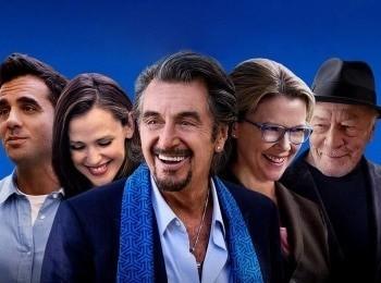 программа Hollywood: Второй шанс