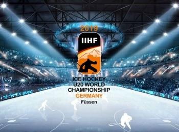 Хоккей Чемпионат мира среди молодёжных команд 1/4 финала Трансляция из Чехии в 11:00 на канале
