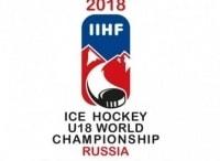 Хоккей Чемпионат мира среди юниоров Финал Трансляция из Челябинска в 12:05 на канале