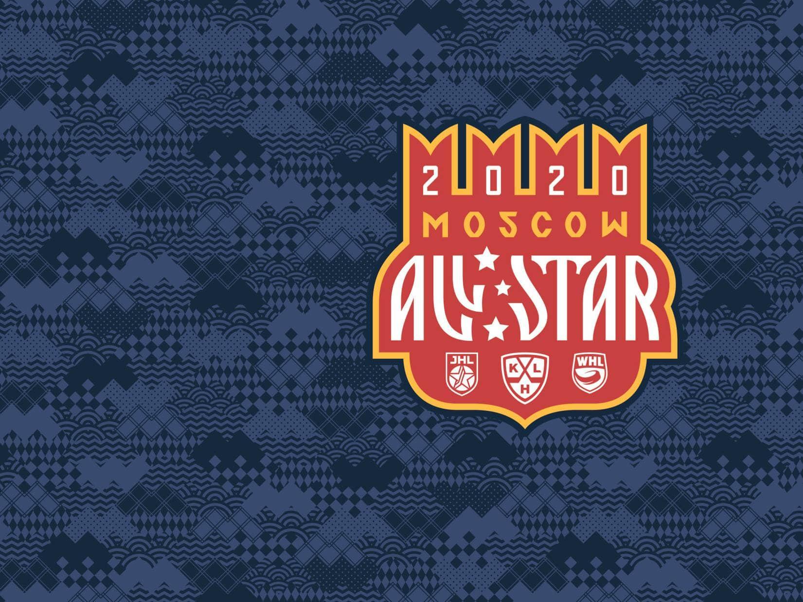 Хоккей ФОНБЕТ Матч звёзд КХЛ 2020 Трансляция из Москвы в 18:00 на канале
