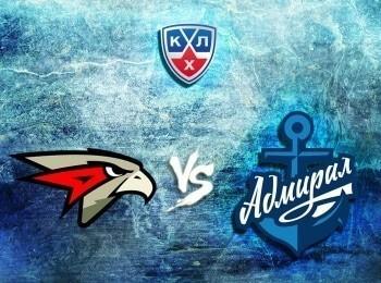 Хоккей КХЛ Авангард Омская область – Адмирал Владивосток Прямая трансляция в 16:50 на канале