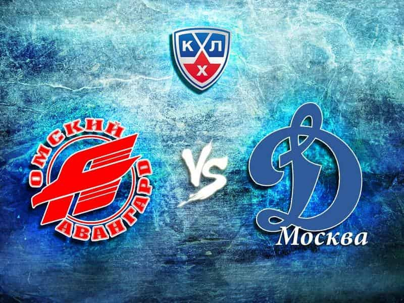 Хоккей КХЛ Авангард Омская область Динамо Москва Прямая трансляция в 17:20 на канале